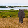 Old Cossack stone cross on the Dnieper River — Stock Photo