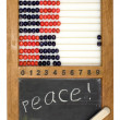 Children's school board and abacus - Stock Photo