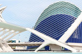Valencia, Spain - May 14, 2014: City of Arts and Sciences — Stock Photo