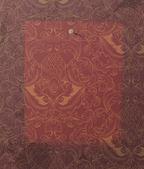 Picture mark on vintage wallpaper. Vector illustration, EPS10 — Stock Vector