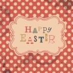 Šťastné Velikonoce retro přání. vektor, eps10 — Stock vektor