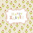 Easter card template with red berry seamless pattern. Vector, EP — Stock Vector