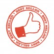 Best seller stamp with thumb up symbol. Vector — Stock Vector #26239655