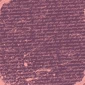 Romantic grunge handwriting background. Vector — Stock Vector