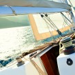 Stock Photo: Sailing yacht under sail