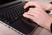 Hands on the keyboard — Stock Photo