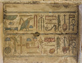 Egyptian hieroglyph — Stock Photo
