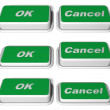 Ok and cancel buttons — Stock Photo #6302229