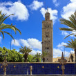 Casablanca, Morocco — Stock Photo #19616167