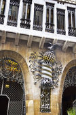 The Palau Guell — Stock Photo