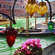 Grand Canal in Venice — Stock Photo #38333665