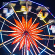 Big wheel at night — Stock Photo