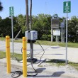 Electric Vehicle Charging Station — Stock Photo #40534625
