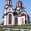 Church in Serbia - Foto Stock