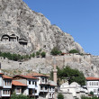 Houses in Amasya — Stock Photo