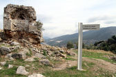 Old ruins — Fotografia Stock
