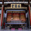 Altar in chinese temple — Stock Photo