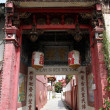 Foto Stock: Gate of temple