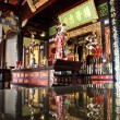Buddhist temple — Stock Photo #17348583