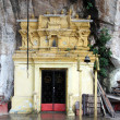 Gate of temple — Stock Photo #17355447