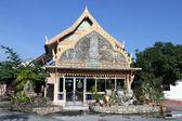 Facade of thai temple — Stock Photo