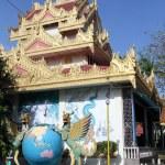 Burmese temple — Stock Photo