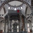 Inside mosque - Stock Photo