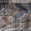 Bas-relief on the wall — Stock Photo