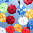 Umbrellas — Stock Photo #26859265