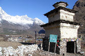 Manaslu and Samagoon — Stock Photo