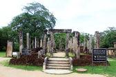 Ruins of Atadage — Stock Photo