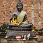 Bronze Buddha — Stock Photo #7394760
