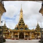 Golden stupa — Stock Photo #7625403