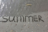 Summer is over — Stock Photo