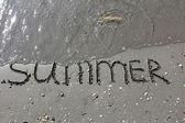 кончилось лето — Стоковое фото