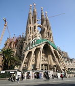 La sagrada familia — Photo