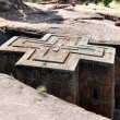 Bet Giyorgis Church in Lalibela — Stock Photo