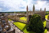 Art college de cambridge university e reis capela — Foto Stock