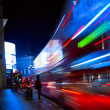 Art London night city traffic — Stok fotoğraf