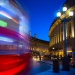 Art Piccadilly Circus in London by night — Stock Photo