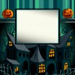 Halloween background — Vecteur