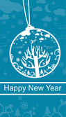 Happy New Year vector greeting card — Stock Photo