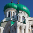 Romanov's Church in Vilnius — Stock Photo