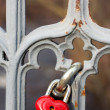 Stock Photo: Red lock