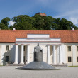 National Museum of Lithuania - Stock Photo