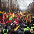 Thousand people gather in nationalist rally in Vilnius — Lizenzfreies Foto