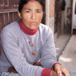 Nepalese woman on the street — Stock Photo