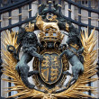 Royal Crest at Buckingham Palace Gate — Stock Photo #36298173