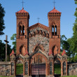 Church of Saint Joseph — Stockfoto