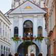 The Gate of Dawn in Vilnius — Stock Photo #48133075